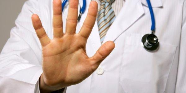 противопоказания по показаниям врача