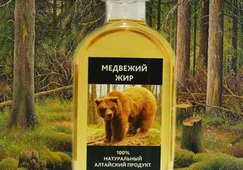 алтайский медвежий жир