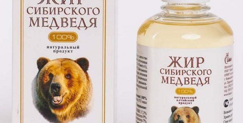 🚩 Чем полезно медвежье сало для организма человека? 🐻
